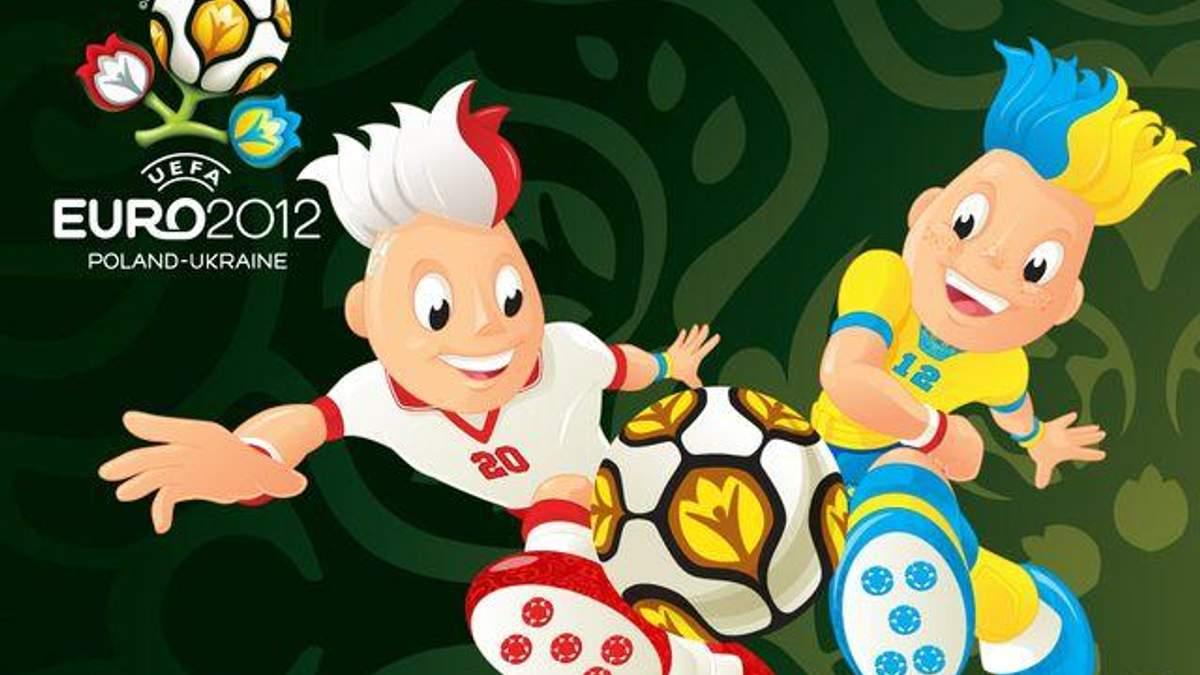 УЄФА заробила на ЄВРО-2012 більше мільярда євро
