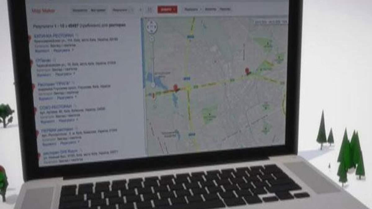 С картографом Google каждый может создать карту своей местности