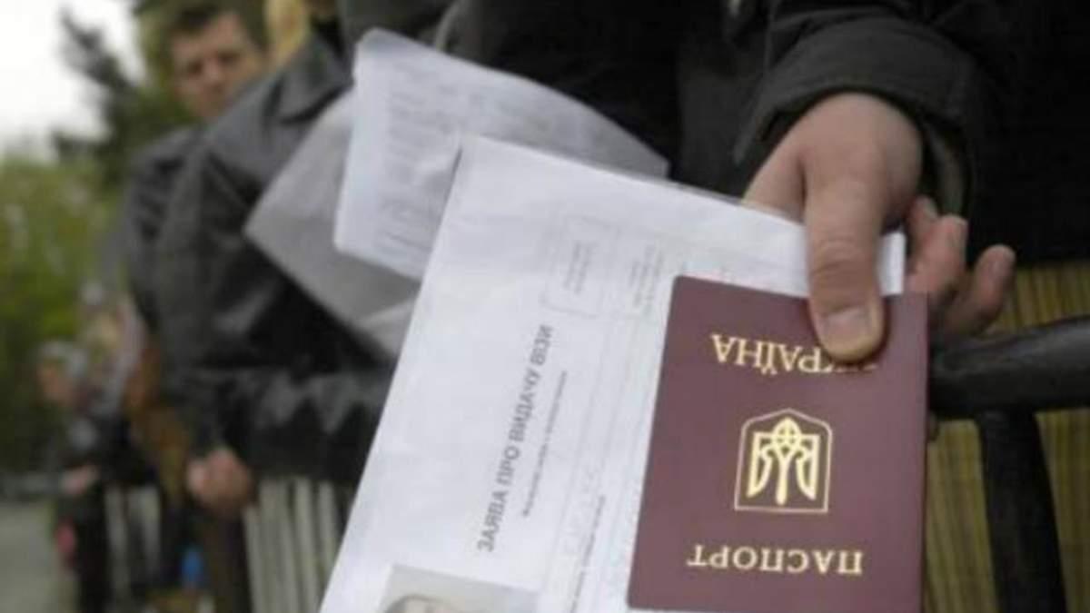 Довгострокова віза в Польщу відтепер безкоштовна