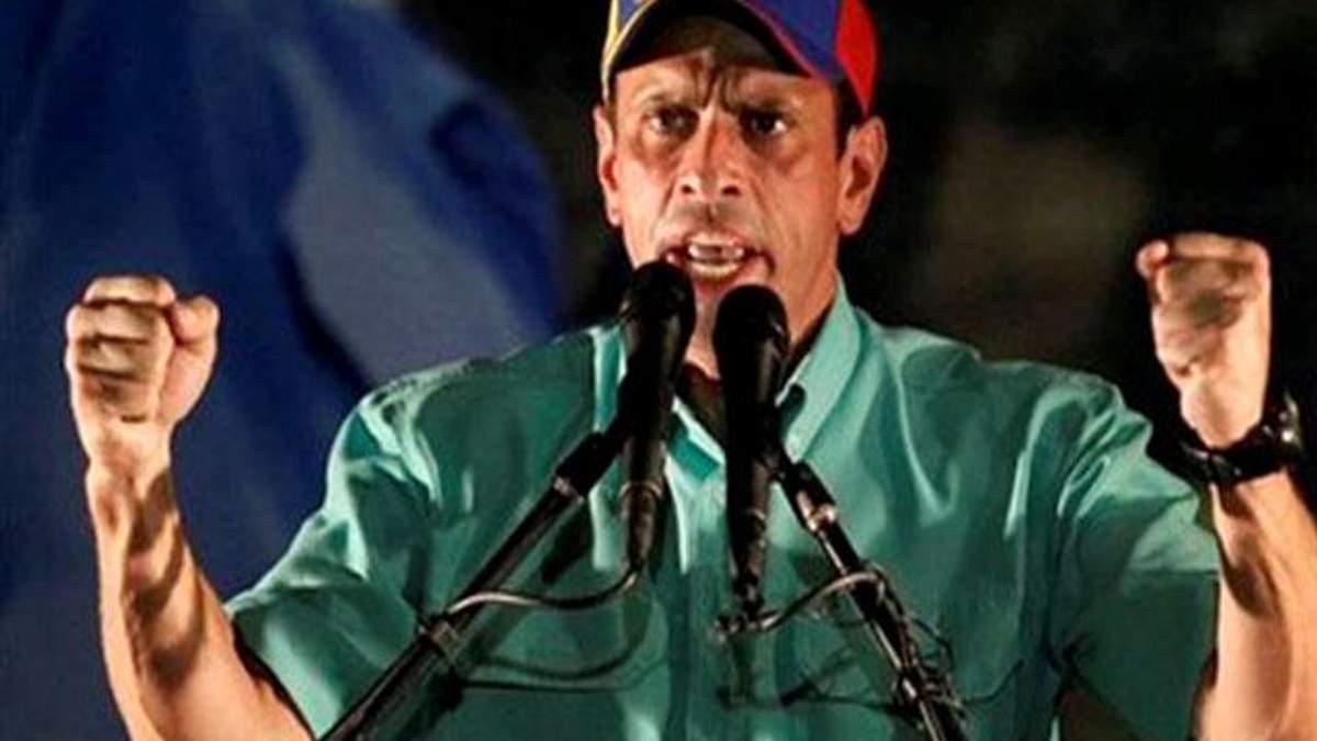 В Венесуэле проходят напряженные президентские гонки