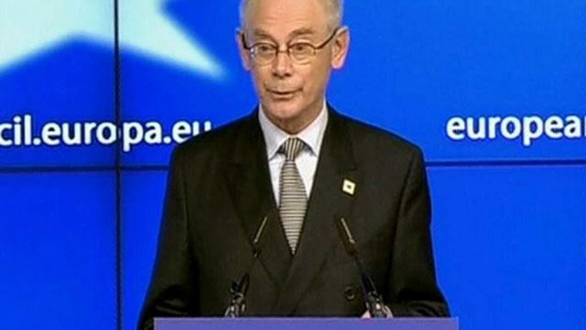 ЕС создает единый надзорный орган за банками Еврозоны