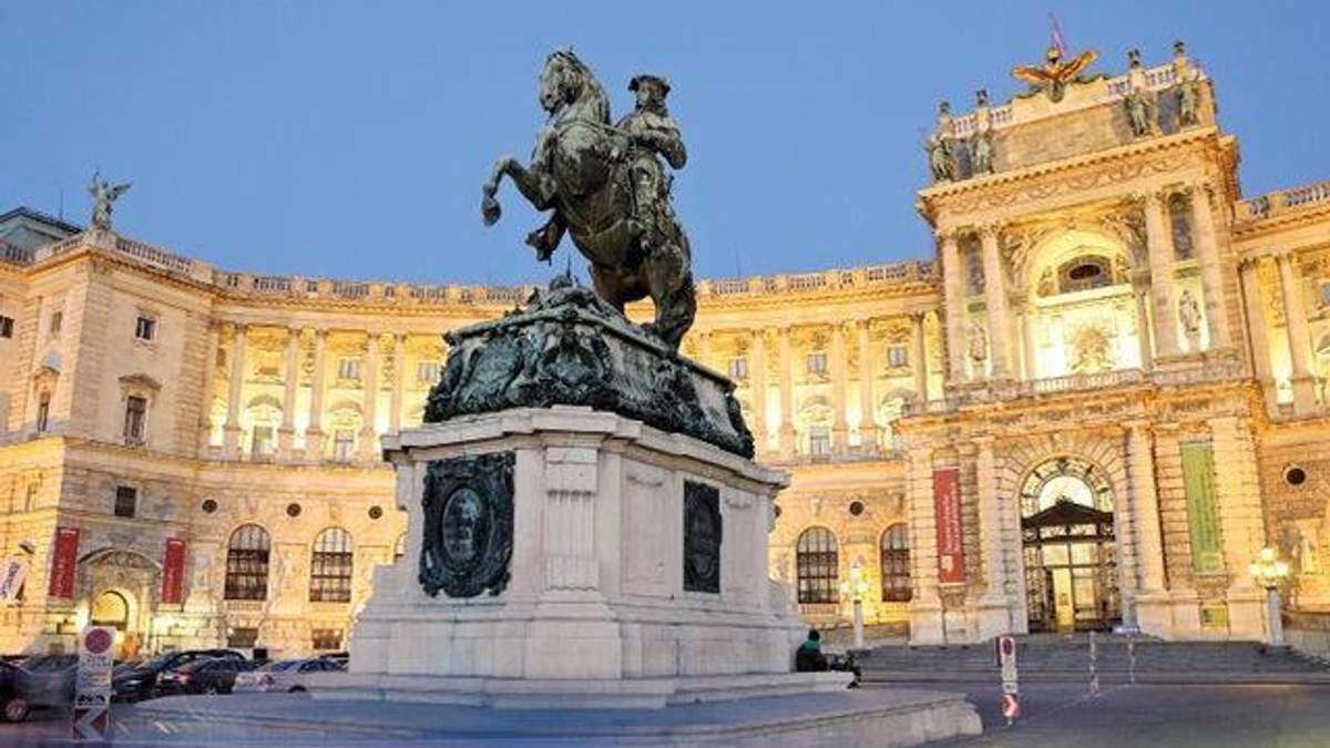 Столицю Австрії визнали найбільш процвітаючим містом світу
