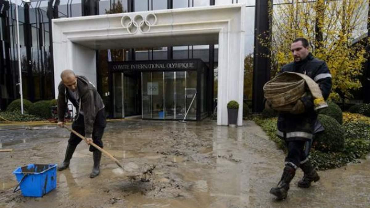 Штаб-квартиру Международного олимпийского комитета затопило (Фото)
