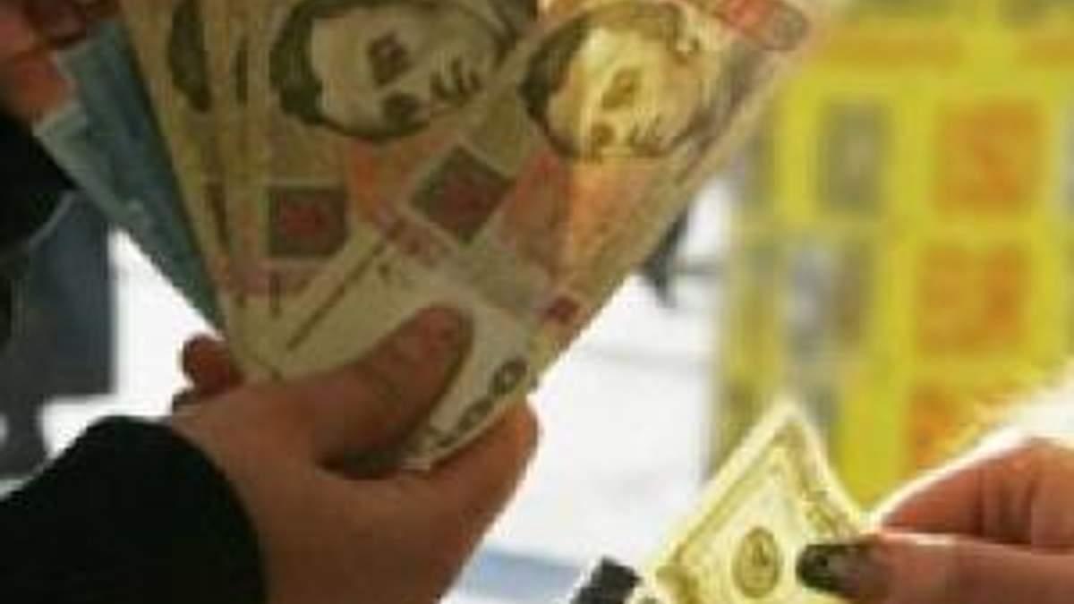 Про імовірний податок на продаж валюти