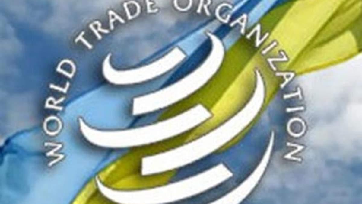 ВТО призывает Украину отозвать заявку о пересмотре тарифных обязательств
