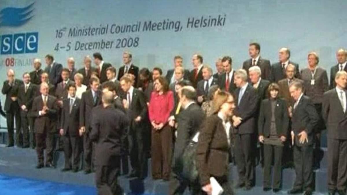 МЗС: Сьогодні Україна на рік стає головою ОБСЄ