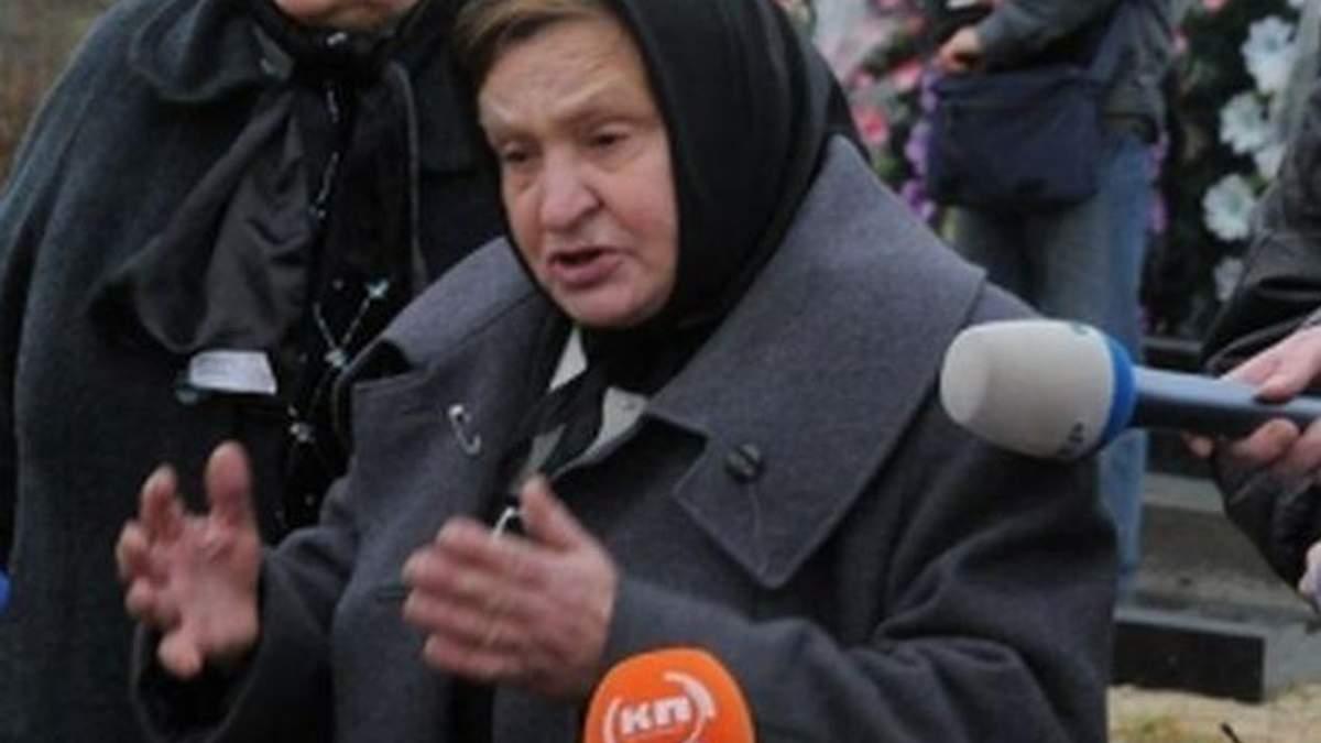 Мати Мазурка написала заяву в міліцію, бо їй віддали не все золото