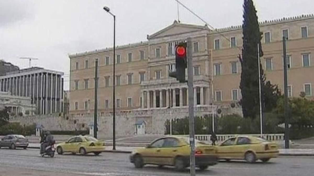 Греки зажадали від німців компенсацій за Другу світову