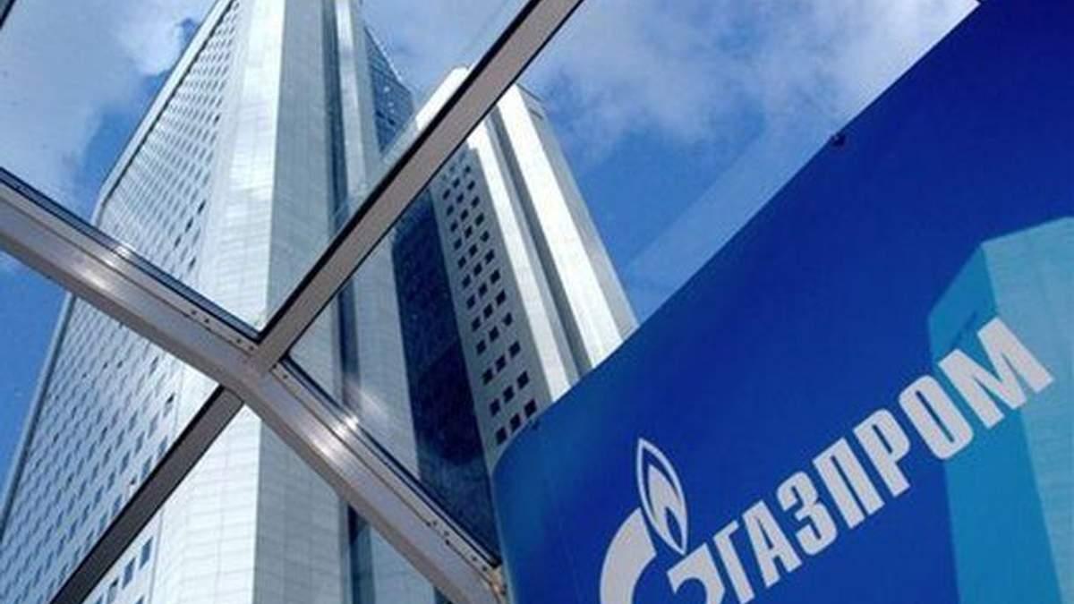 """Перед """"Газпромом"""" компанія """"Нафтогаз"""" виконала всі фінансові зобов'язання, – джерело"""
