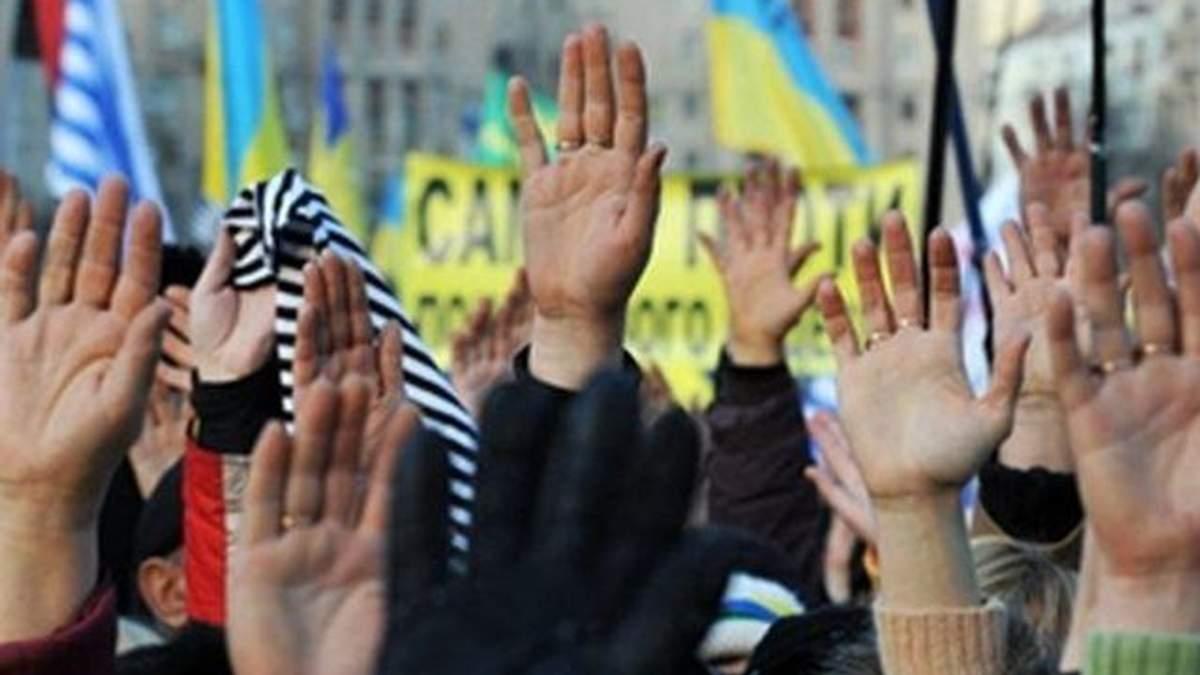 Українці - у дев'ятці найбідніших