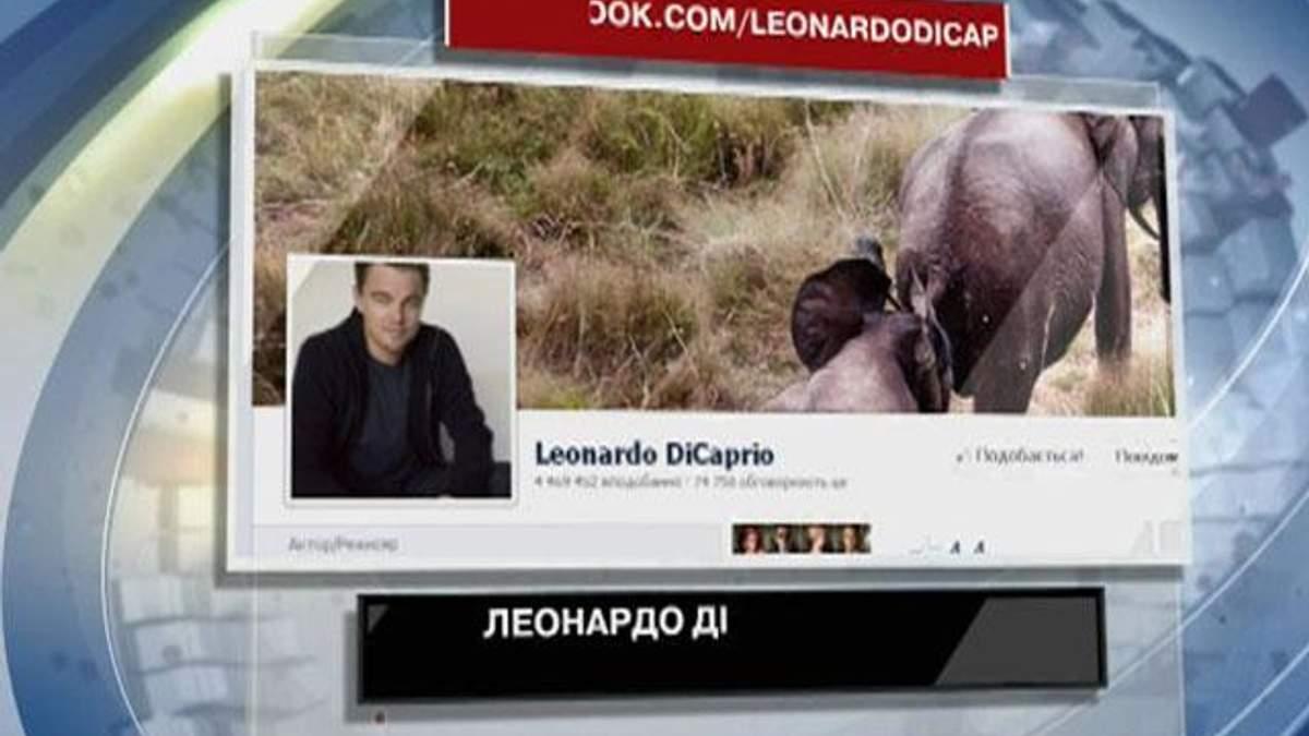 """Ди Каприо выложил в Facebook фото со съемок """"Великого Гэтсби"""""""