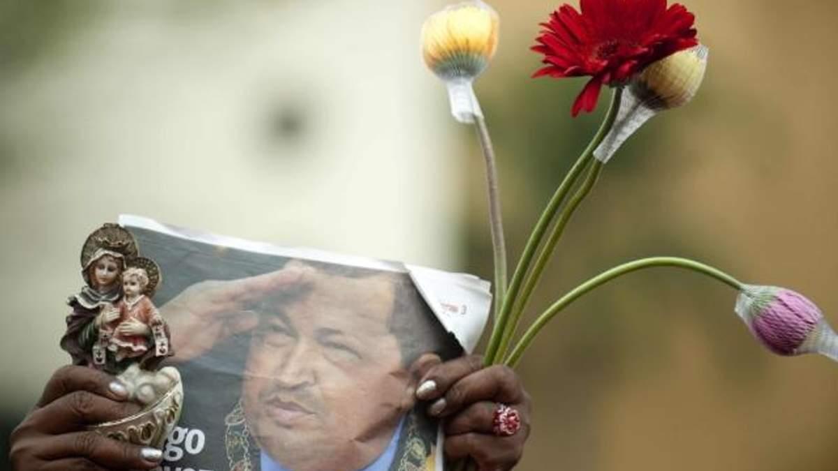 Останні слова для Уго Чавеса (Фото)