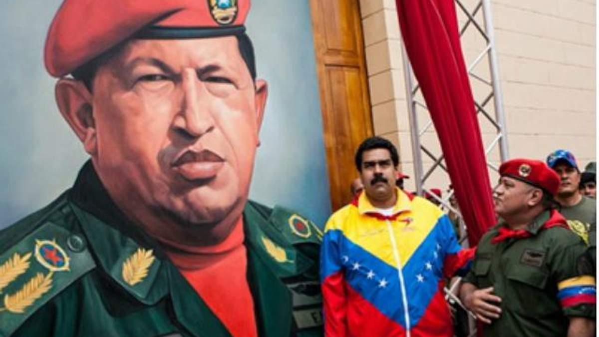 Власть Венесуэлы возьмется за расследование дела об отравлении Чавеса