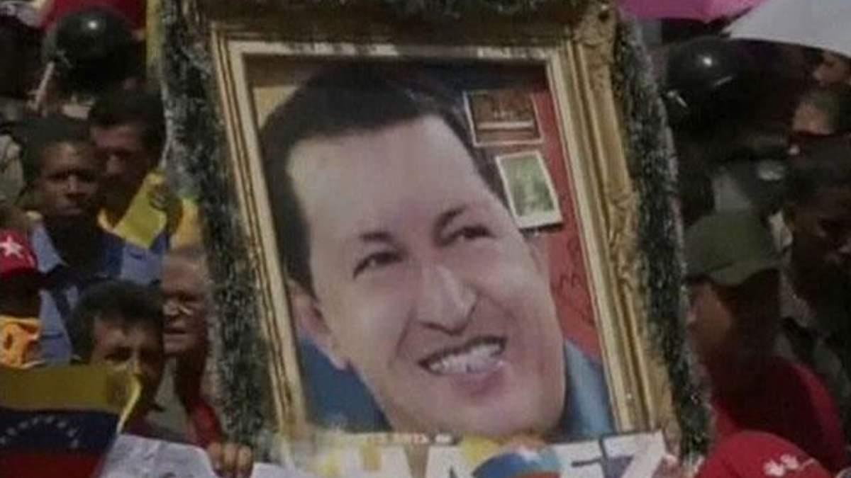Уго Чавеса не зможуть забальзамувати
