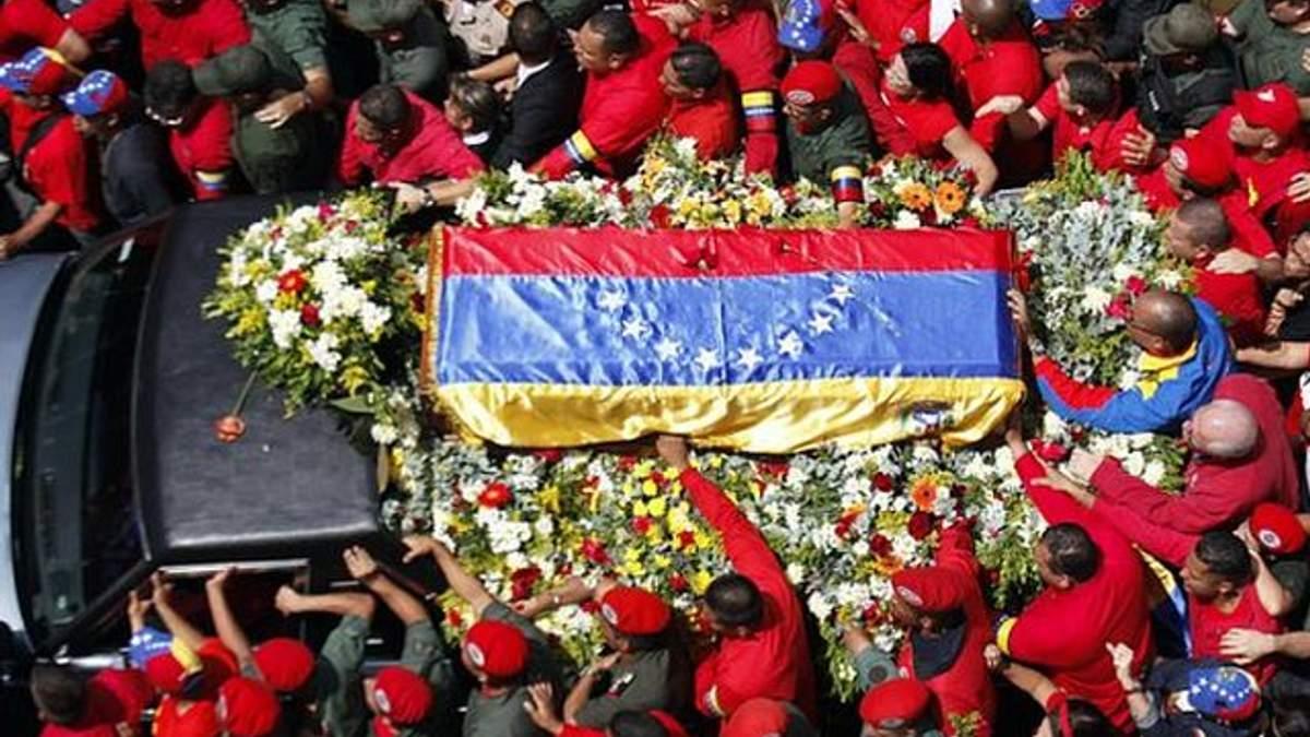 Чавеса похоронили