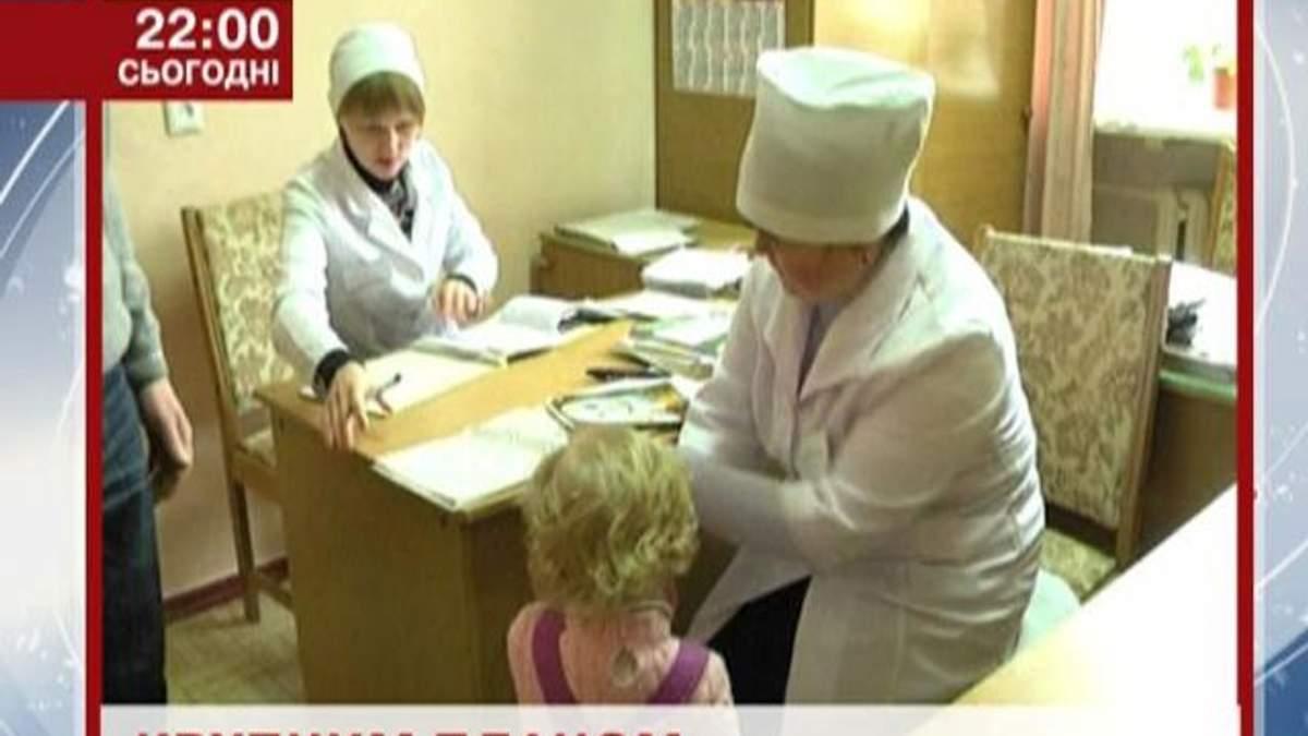 """Украинские дети вместо """"подопытных кроликов"""" - в проекте """"Крупным планом"""""""