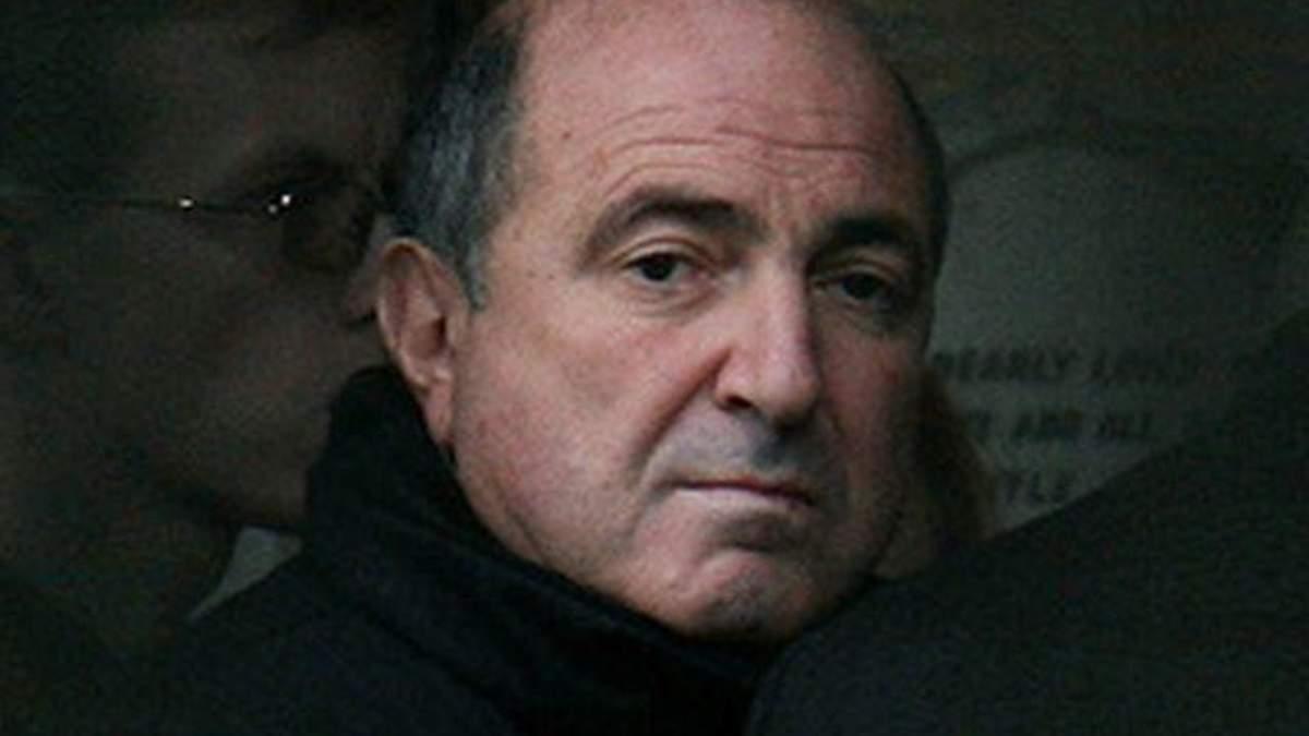 Березовський страждав від депресії, - Guardian