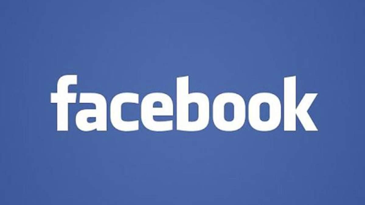 Facebook обмежив доступ до мережі своїм співробітникам