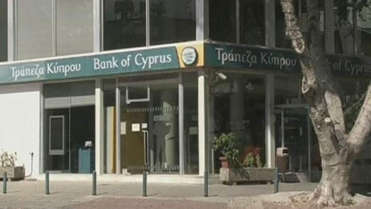 Итоги недели: Международные кредиторы выделили Кипру 10 миллиардов евро
