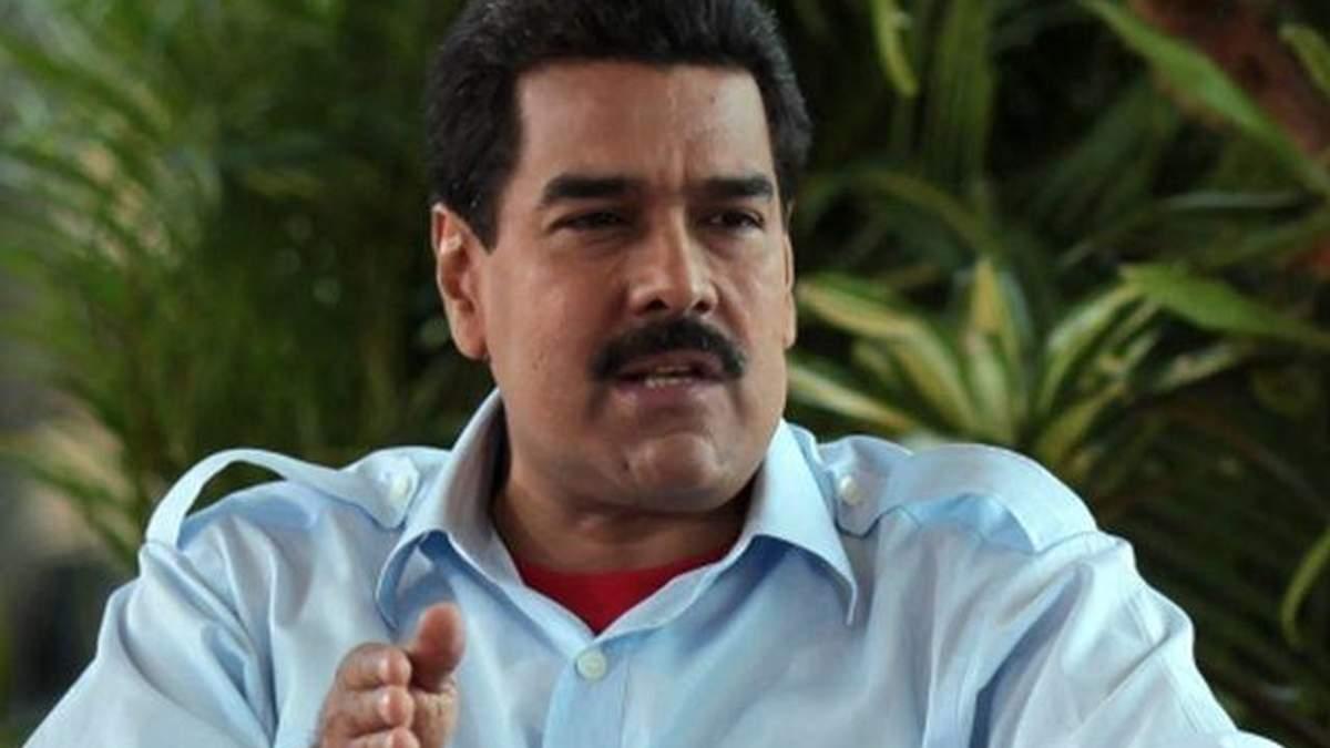 """Мадуро пригрозив венесуельським виборцям """"прокляттям Маракапани"""""""