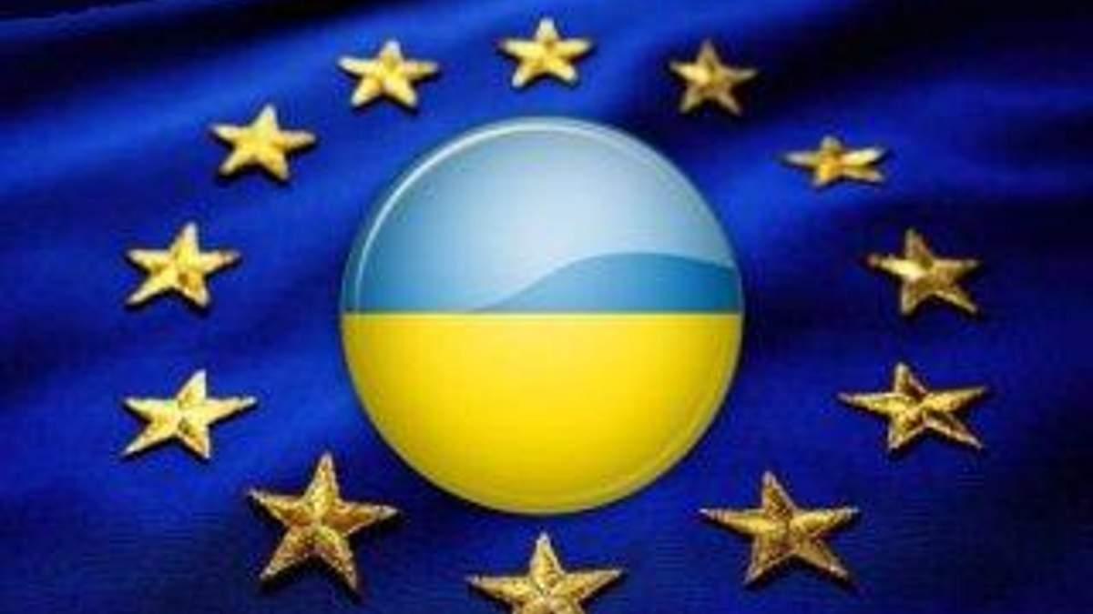 Українці вірять, що Україна таки стане членом ЄС, - опитування