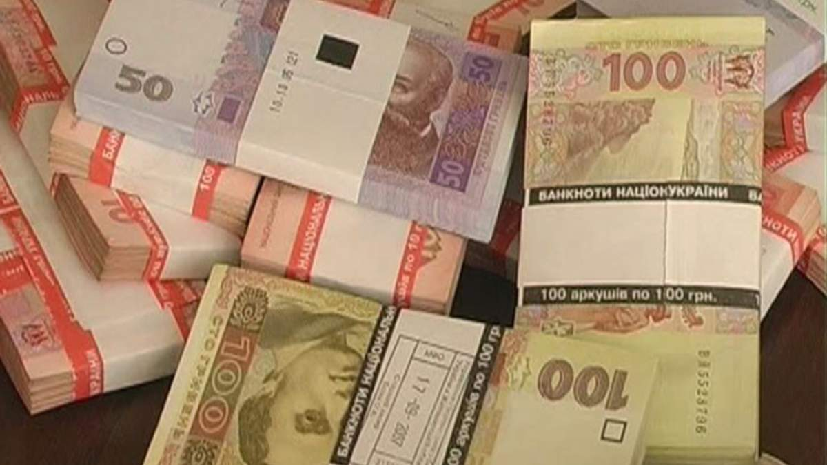 В Украине самые популярные взятки от 10 до 30 тыс грн, - статистика
