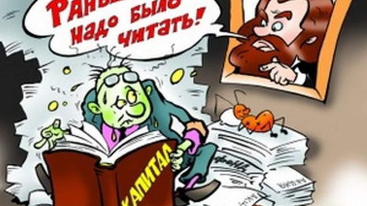 Украинская экономика перед угрозой новой волны кризиса