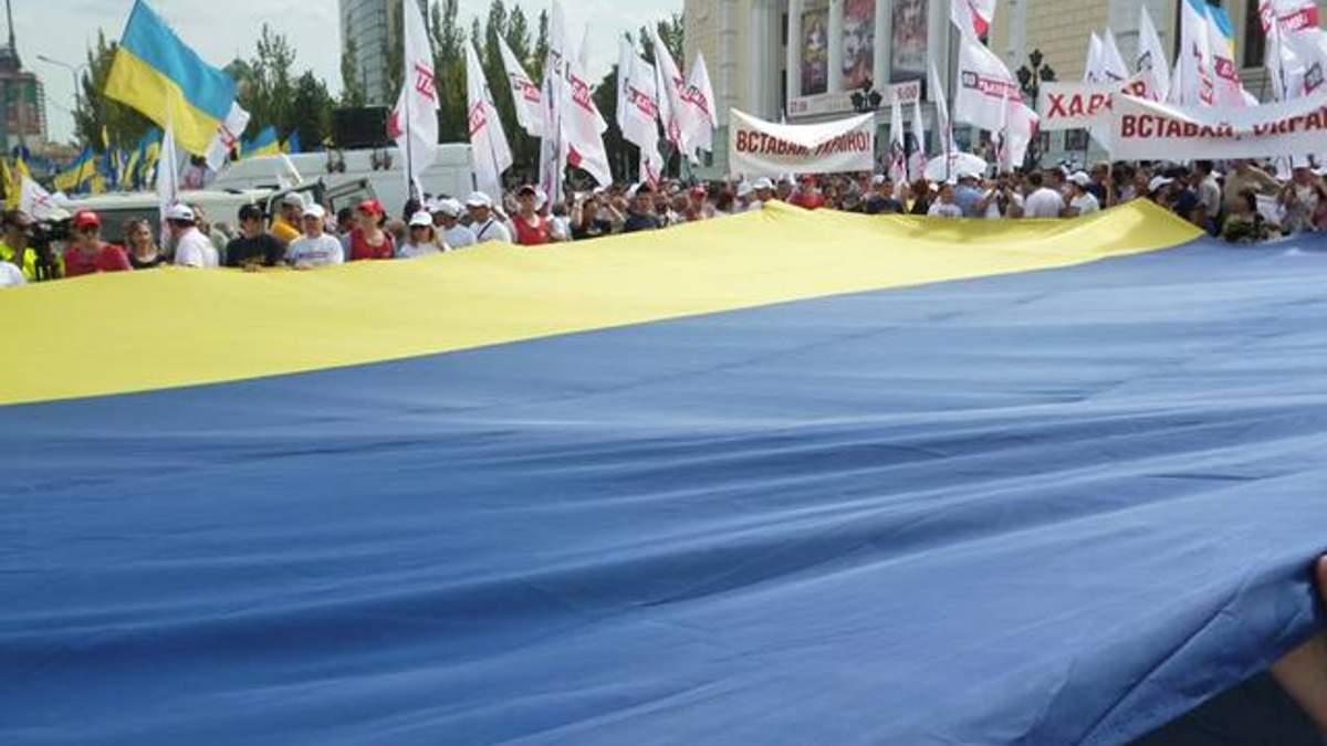 МВС: У Донецьку зібралося менше тисячі прихильників опозиції