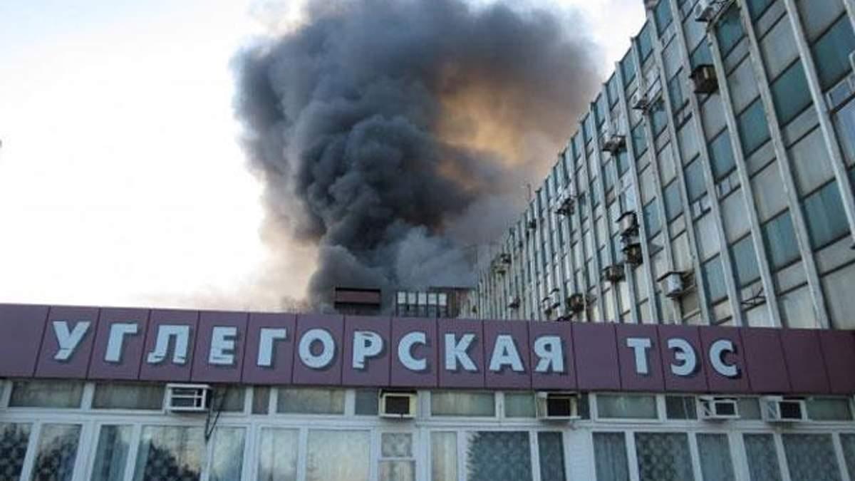 На восстановление Углегорской ТЭС, где произошел пожар, нужно 100 млн грн