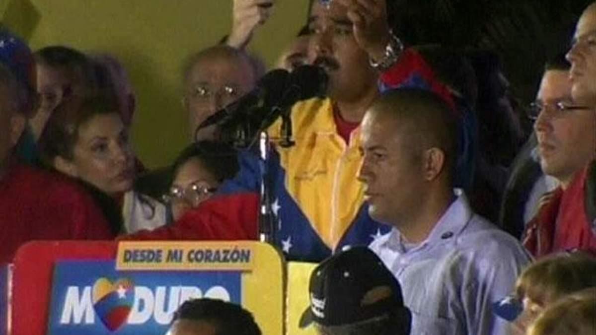 Виборча рада підтвердила перемогу Мадуро на виборах президента Венесуели