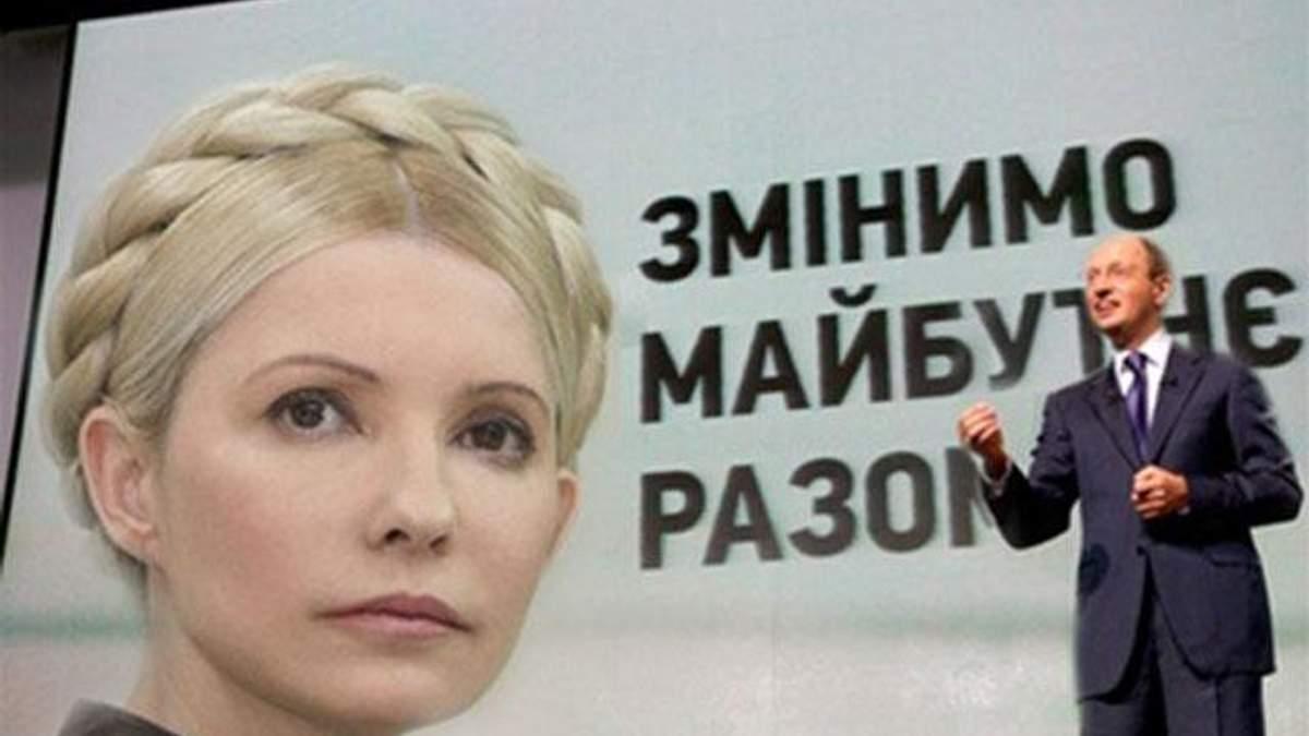 Яценюк запевняє, що Янукович готовий звільнити Тимошенко