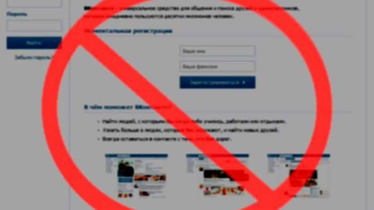 Міліція забрала київські сервери VK