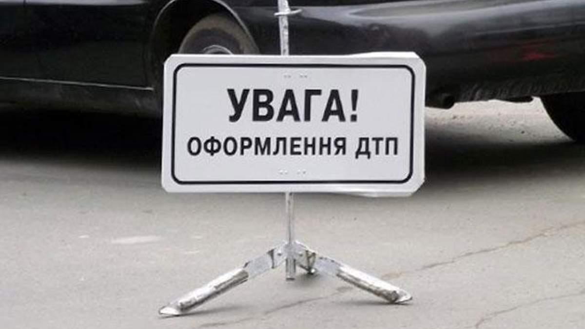 В Крыму автобус с российскими туристами попал в ДТП