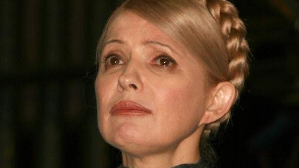 Стан Тимошенко стабільний, - головний лікар