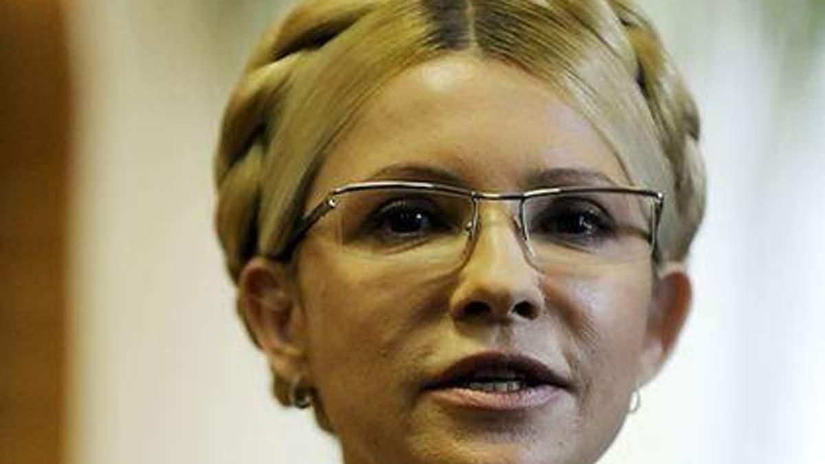 Тимошенко против, чтобы ее оперировали в Украине