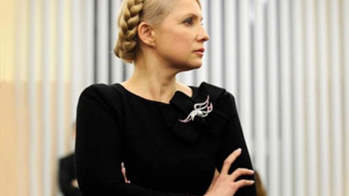 Держзвинувачення помітило дивну закономірність в хворобі Тимошенко