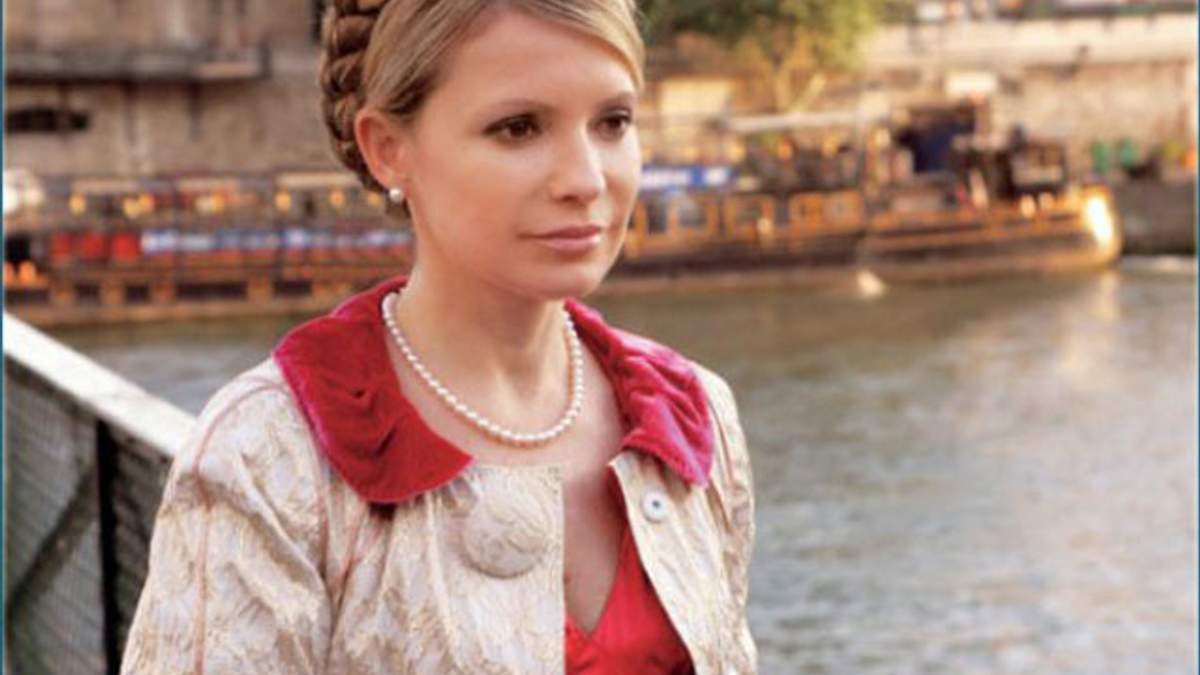 Європарламент сподівається, що Тимошенко відпустять на лікування у Німеччину