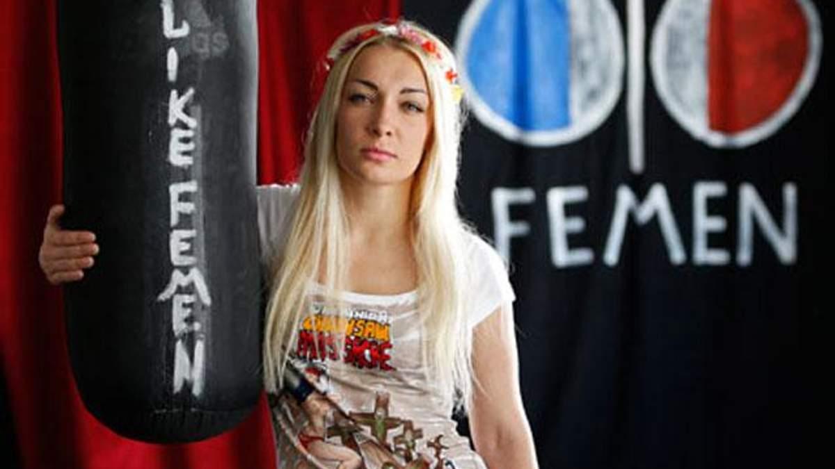 Що сказав світ про Україну: FEMEN у Франції, візит принца Кентського і українці-хабарники