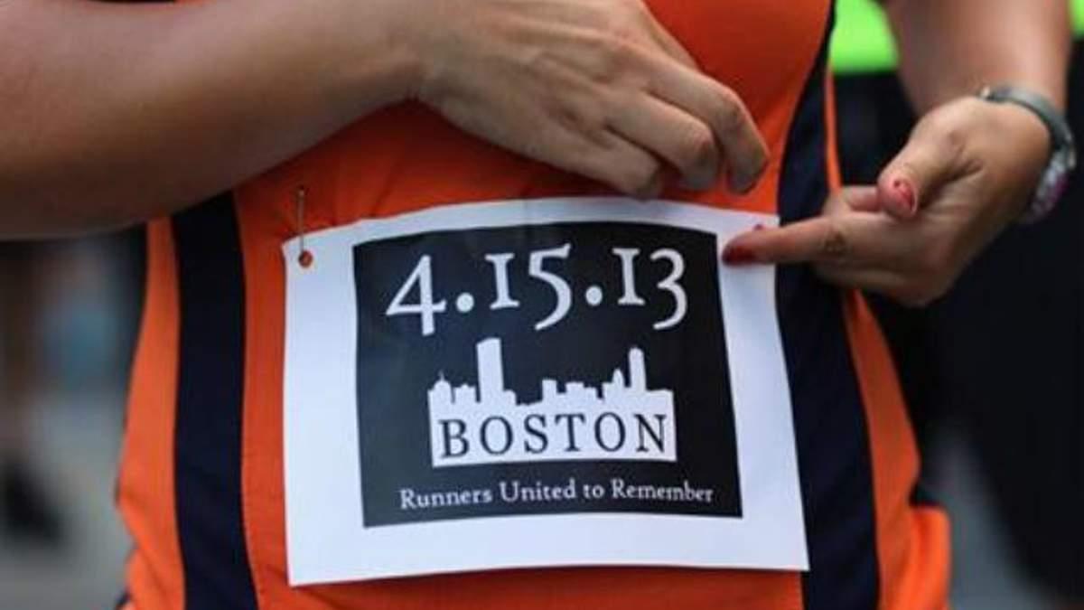 Плакат про теракт у Бостоні