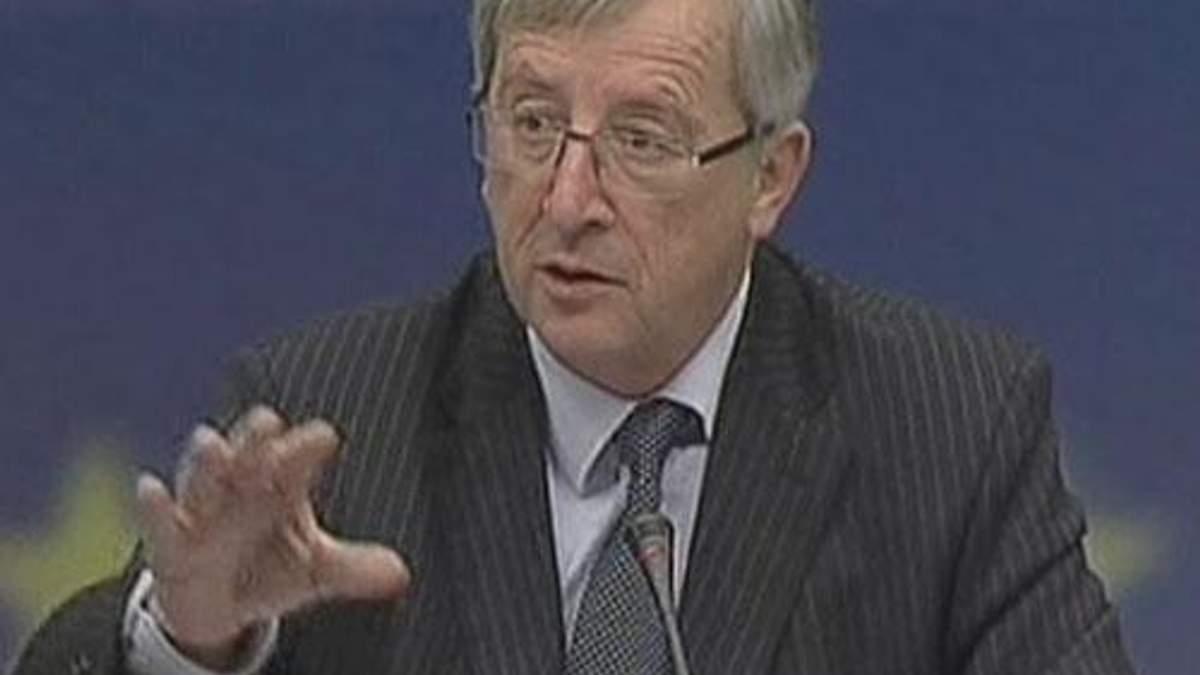 Прем'єр-міністр Люксембургу піде у відставку