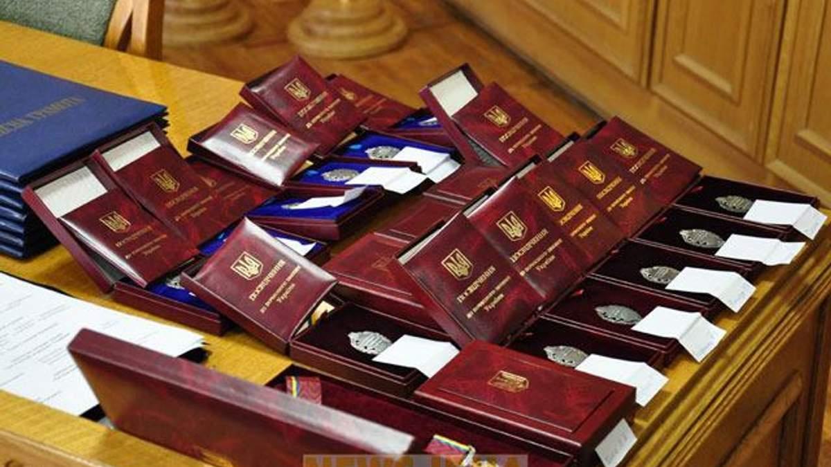 Грищенко і Калінін вирішуватимуть, кого в Україні нагороджуватимуть