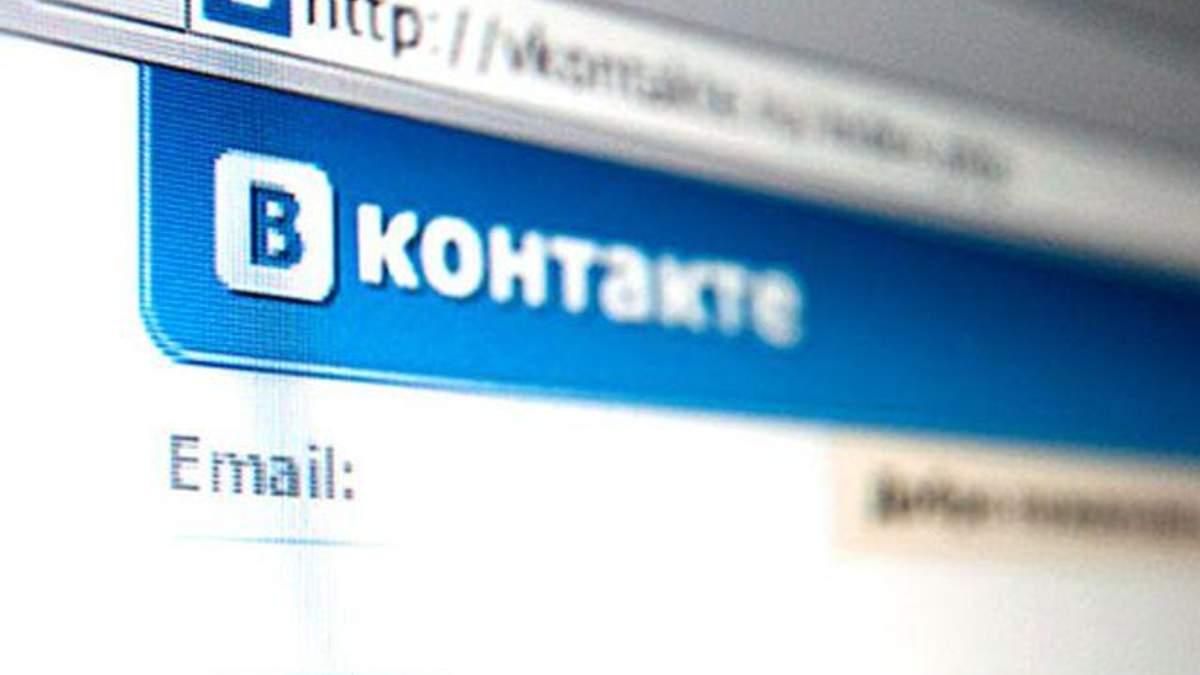 На українських серверах Вконтакті знайшли дитячу порнографію