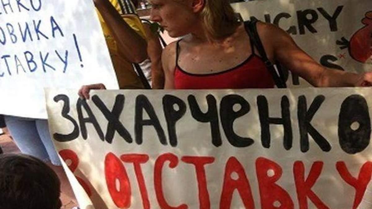 """Учасники """"врадіївської ходи"""" розпочали пікет у Києві"""