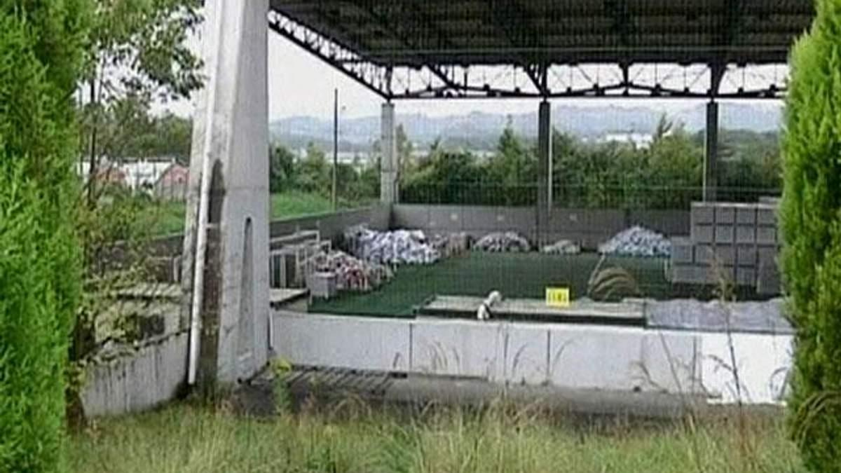 """На очистку территорий возле """"Фукусимы"""" уйдет 51 миллиард долларов"""