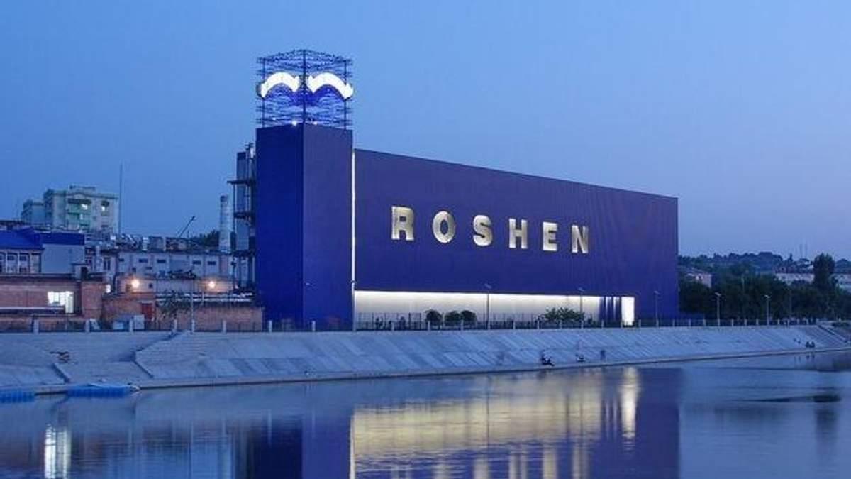 Компания Roshen сама остановила поставки в Россию