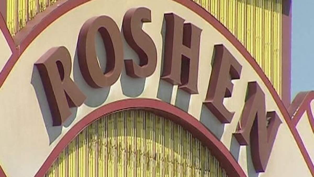 Таджикистан не нашел нарушений в продукции Roshen