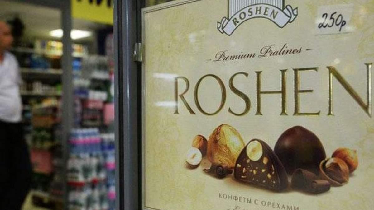 З Росією порозумілися, - міністр після переговорів щодо Roshen