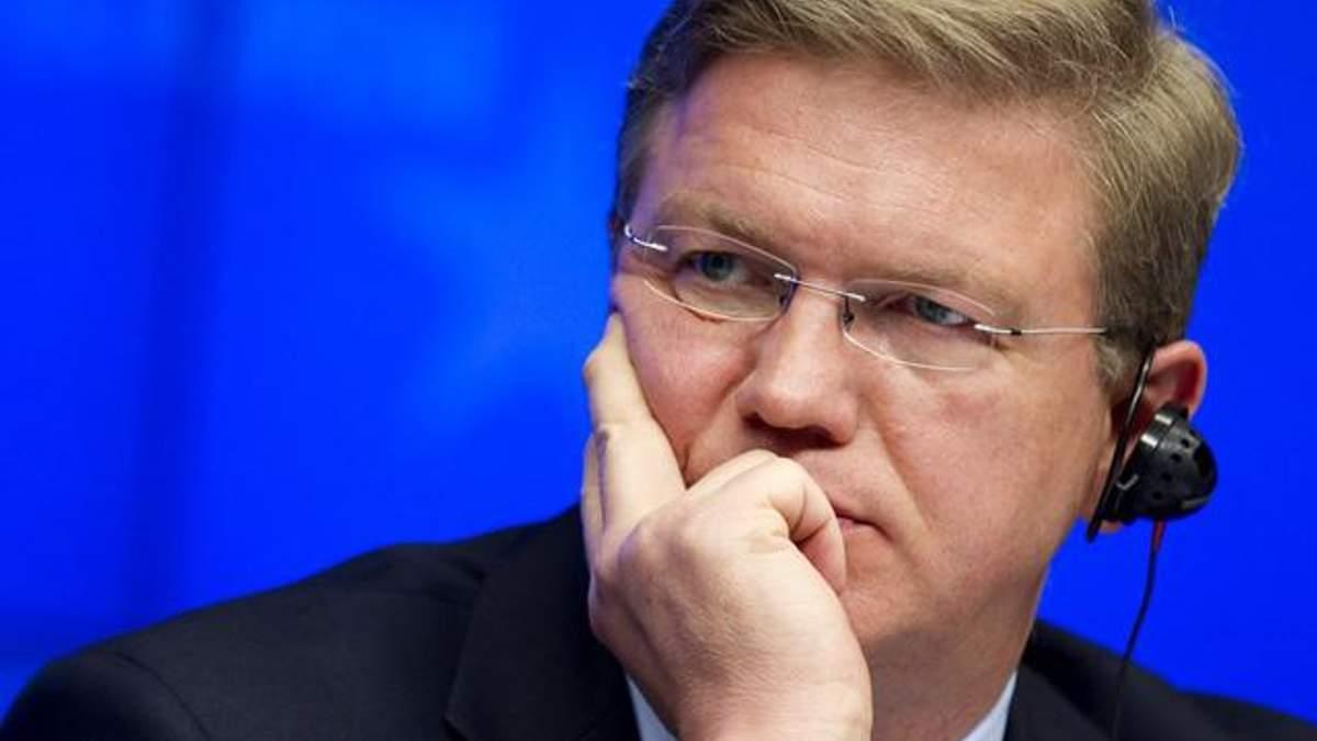 ЄС готовий зробити все можливе, щоб співпрацювати з Митним союзом, - Фюле