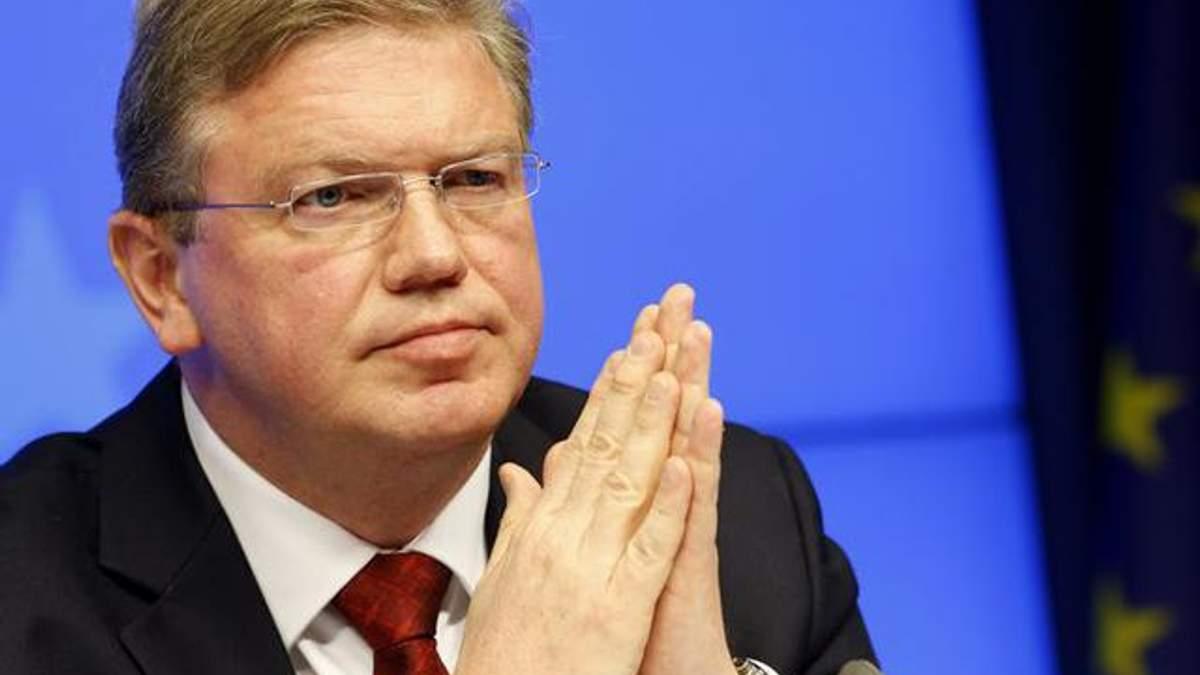 Оцінки ЄС про готовність України до підписання Угоди поки не існує, - Фюле