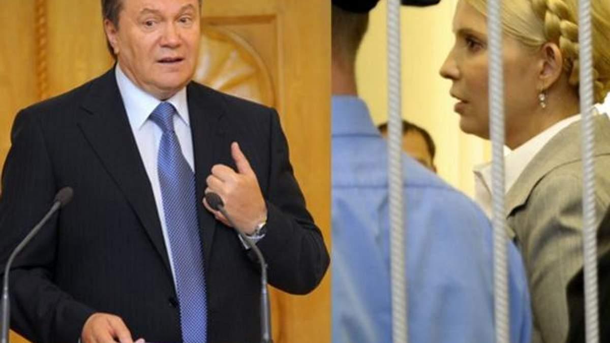 Янукович до сих пор не предложил, что делать с Тимошенко, - Яценюк